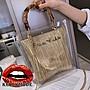 ♥kellymode♥全新歐美2020潮流時尚新款 竹節手提 透明編織子母 鏈帶 側背包 肩背包 手提包 2色