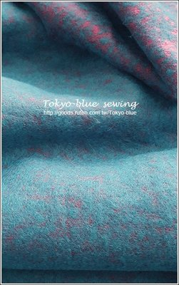 Tokyo-Blue sewing 日本羊毛混紡毛呢料_土耳其藍_現貨