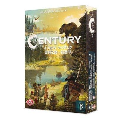 【陽光桌遊】(免運) 香料之路:新世界 Century:New World 繁體中文版 正版桌遊