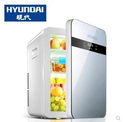 {優上百貨}HYUNDAI現代20L車載冰箱迷妳小型冰箱制冷家用宿舍車家兩用冷暖器