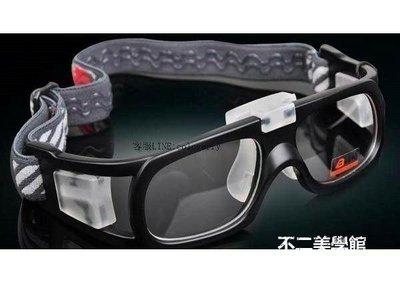 邦士度籃球眼鏡 男運動眼鏡 近視 專業打籃球眼鏡框架 BL004防霧Lc_727
