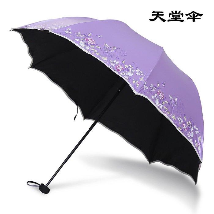 創意 夏季必備天天特價天堂傘防紫外線太陽傘女遮陽傘超強防曬黑膠折疊晴雨傘