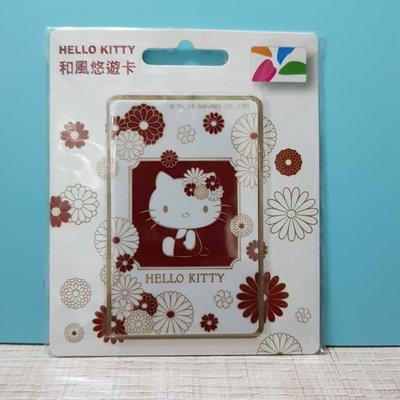 HELLO KITTY和風悠遊卡-白淨清雅-080204