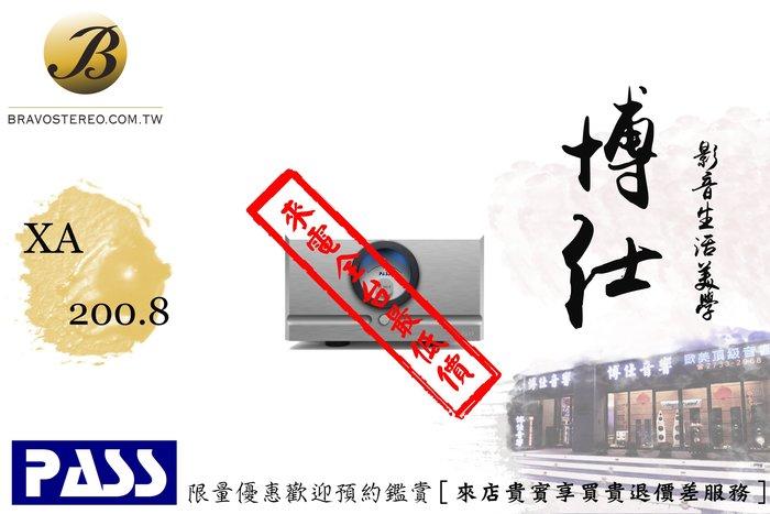 博仕音響PASS XA200.8後級擴大機,PASS最新力作,PASS LAB專賣!純A類後級隆重登場!