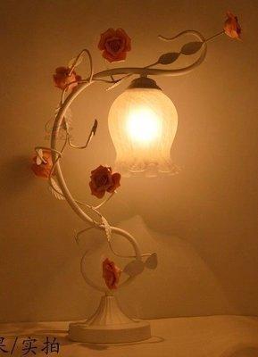 【優上精品】歐式田園風格 臥室臺燈 花草臺燈 簡約臺燈 床頭燈 溫馨燈具(Z-P3241)