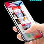 5D 防藍光 頂級強化 滿版 玻璃貼 iPhone 11 Pro Max iPhone11ProMax 防摔 保護貼