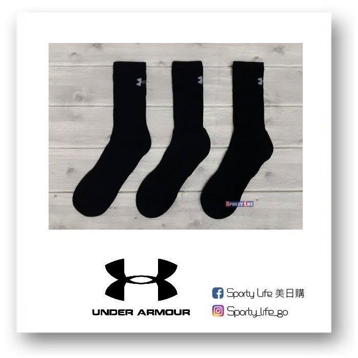 【SL美日購】UNDER ARMOUR CHARGE COTTON 二代 黑長襪 襪子 黑襪 運動襪 UA 美國代購