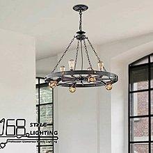 【168 Lighting】探頭看《工業吊燈》GD 20242-2