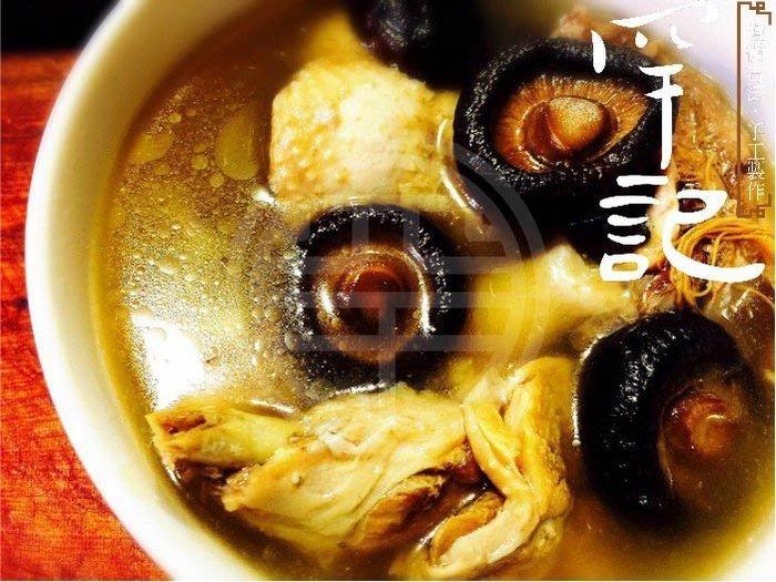 台南歸仁黃昏市場【罕記】香菇雞湯  月子餐  歡迎預訂