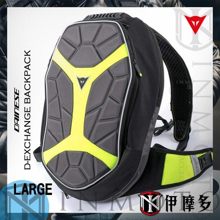 伊摩多※DAINESE D-EXCHANGE BACKPACK L 雙肩大背包。黑灰黃 筆電包‧多置物收納便利‧附防水罩