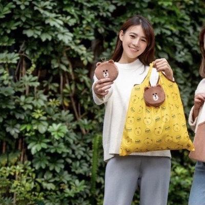 全新現貨 麥當勞 LINE FRIENDS 熊大 摺疊手提袋