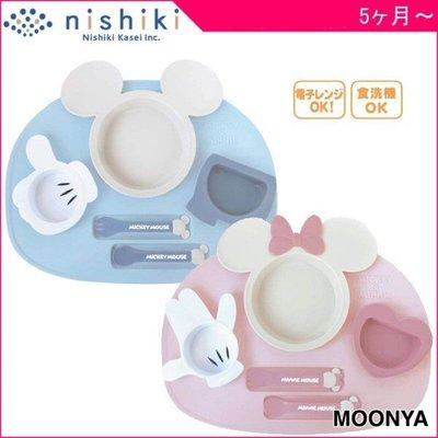 【月牙日系】日本製 迪士尼正版 造型兒童餐具組 多功能餐盤 學習餐具 米奇 米妮 彌月送禮 禮物