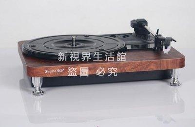 【新視界生活館】新品老式電唱機黑膠唱片...