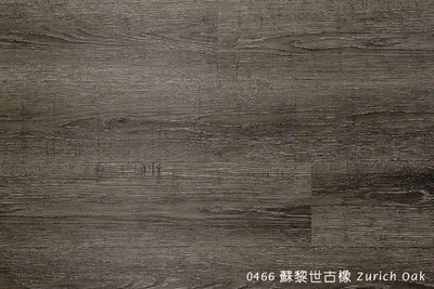 【貝力地板】海島 SPC劃時代石塑防水DIY卡扣地板0466蘇黎世古橡(10片/0.42坪)