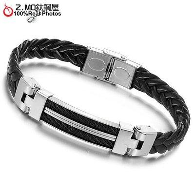 優質PU材質手環 編織皮繩設計 牛仔風格 簡單款式手鍊 單件價【CKLS524】Z.MO鈦鋼屋