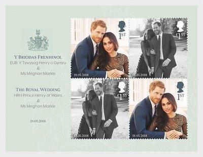 英國 #2018.05.19 #蘇賽克斯公爵哈利王子大婚 - 小型張1全 249元