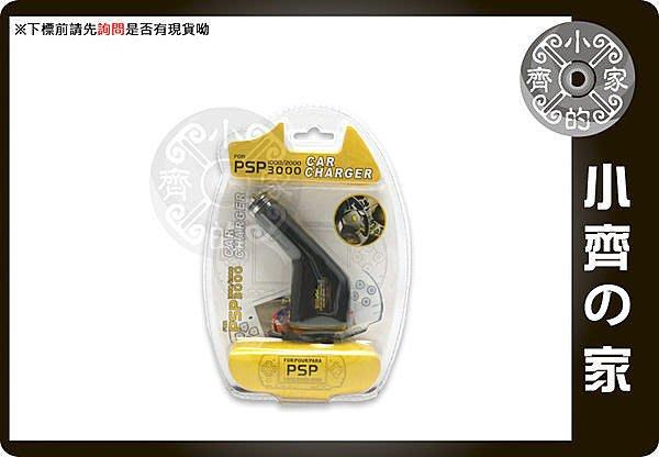 小齊的家 全新 PSP 1000/2000/3000/1007/2007/3007專用車充/車用電源車充 車上充電器