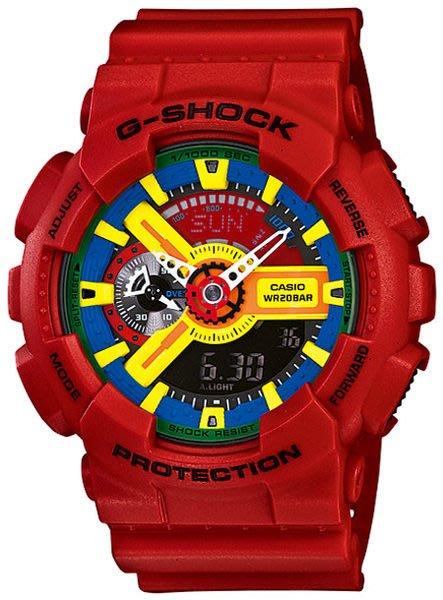【日貨代購CITY2】CASIO G-SHOCK 男錶 手錶 雙顯 機械 抗磁 LEGO 樂高紅 GA-110FC-1A 現貨