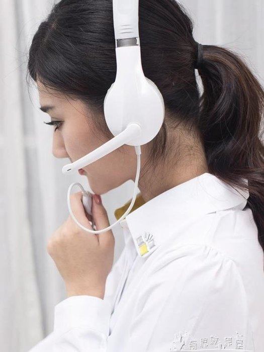 台式機電腦游戲耳機頭戴式重低音音樂手機有線通用語音耳麥帶麥  奇思妙想屋