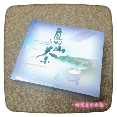 新茶上市~MIT小窩盒裝茶包 50包/盒 台灣製造生產 杉林溪 高山茶 可冷/熱泡 茶包  竹山軟鞍 鞍頂製茶廠 耐泡