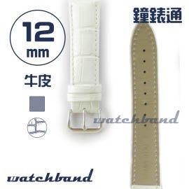 【鐘錶通】C1.81AA《霧面系列》鱷魚格紋-12mm 霧面白┝手錶錶帶/皮帶/牛皮錶帶┥