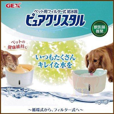 **貓狗大王昂**GEX視窗型-犬用循環式淨水飲水器2.5L