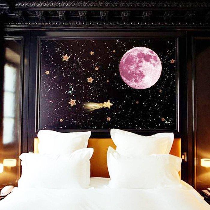 ☆║♥愷心小舖♥║☆Funlife 直径30cm 發光貼紙 兒童裝飾 夜光 發光 月亮 牆貼~~強力上市~~粉色月亮~~