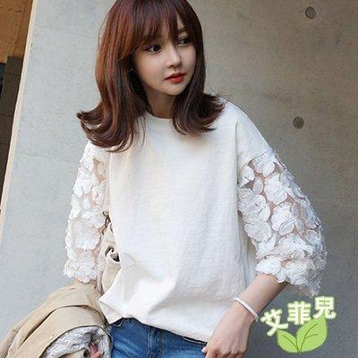 艾菲兒=蕾絲七分袖t恤=現貨、韓版、預購