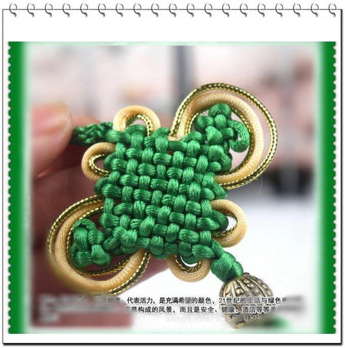 【青綠色,銅珠中國結飾】,流蘇穗子,多色可選,縫紉配件,汽車吊飾,復古裝飾,包包配飾,拉鍊把手。