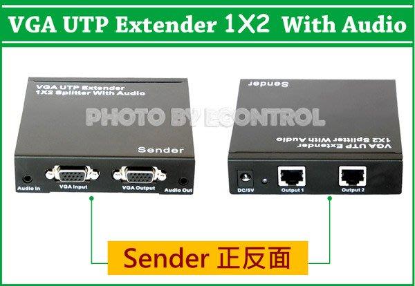 【易控王】1X2 VGA UTP Extender Splitter影音延伸器傳輸達300米高效長距型Cat 5e/6雙絞線(40-003)