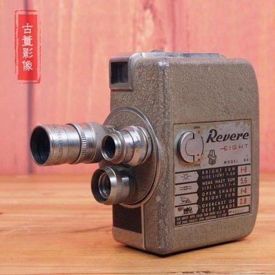 百寶軒 西洋古董REVEREModel848毫米8mm電影攝影機純機械3鏡頭 ZG1680