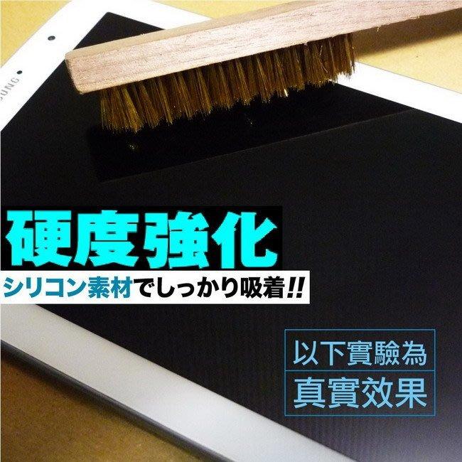 『PHOENIX』Acer Iconia Tab 10 A3-A20 FHD 保護貼 高流速 防刮型 高硬度 + 鏡頭貼