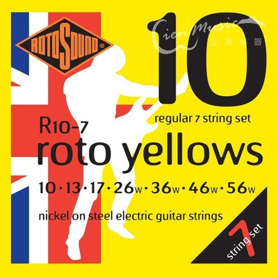 『立恩樂器』 ROTOSOUND Roto yellows R10-7 電吉他七弦弦組 電吉他弦 全館弦類3包免運