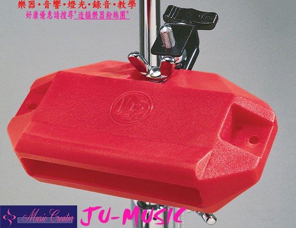 造韻樂器音響- JU-MUSIC - 打擊樂器 LP 專業 木魚 進口貨 歡迎下標 LP1207