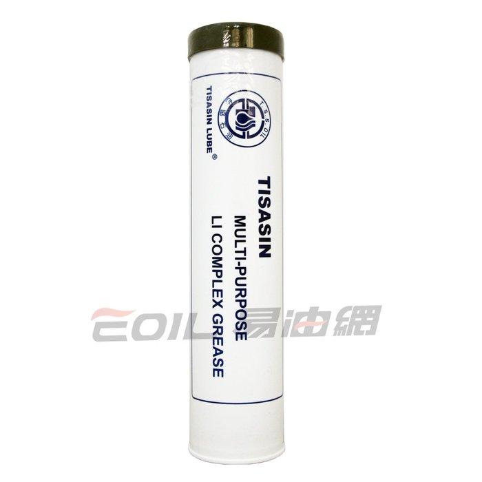 【易油網】TISASIN Grease LI-COMPLEX 複合鋰基極壓高溫滑脂 黃油 牛油 耐高溫 耐高壓