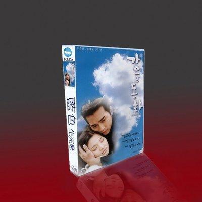 【聚優品】 經典韓劇 藍色生死戀 TV+特典+OST 宋承憲/宋慧喬/元彬 10DVD 精美盒裝