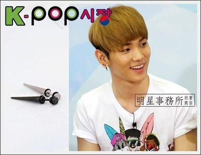 K-POP明星事務所。韓國進口ASMAMA官方正品 SHINee KEY 同款個性圓片尖錐長針耳釘耳環 (單支價)