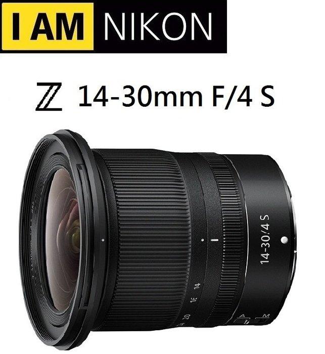 ((名揚數位)) NIKON NIKKOR Z 14-30mm F4 S 變焦廣角鏡 恆定光圈 公司貨 z6 z7 適用