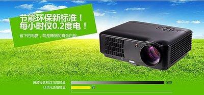 yes99buy加盟-2014 x5=s600/800hd上市摟! 高清投影 LED投影機