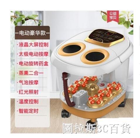 港德足浴盆器全自動洗腳盆電動按摩加熱泡腳桶恒溫深桶足療機家用  QM