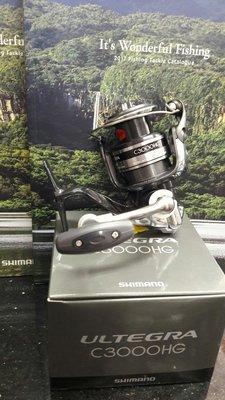 【欣の店】SHIMANO 2012款 new ULTEGRA C3000HG 紡式捲線器 全新品 現貨供應中