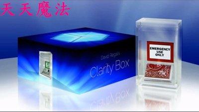 【天天魔法】【S108】正宗原廠道具~~Clarity Box(透明預言盒)(搶購人氣道具)(David Regal作品
