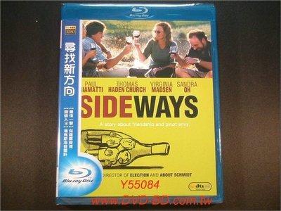 [藍光BD] - 尋找新方向 Sideways ( 得利公司貨 )