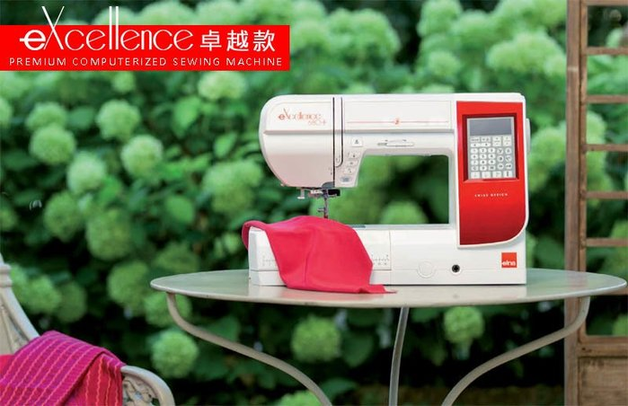 【你敢問我敢賣!】elna eXcellence 680+ 縫紉機 全新公司貨 可議價『請看關於我,來電享有勁爆價』