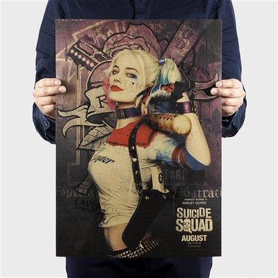 ~貼貼屋~自殺突擊隊 DC 小丑女 JOKER 超級英雄 復古海報 牛皮紙海報 店面裝飾 壁貼1055