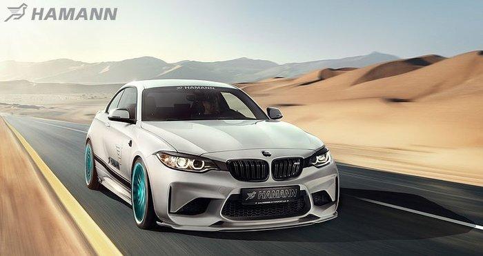 【樂駒】HAMANN BMW M2 F87 德國 改裝 大廠 全車 空力 套件 前擾流 後擾流 尾翼 輕量化 側裙 外觀