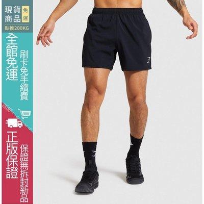 《臥推200KG》GYMSHARK (現貨 M/L ) 男生 ARRIVAL 運動短褲 速乾材質 下標當天出貨