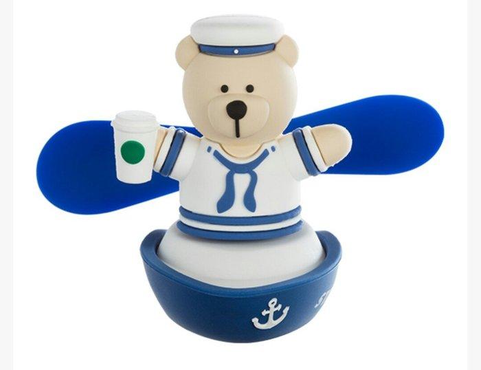 天使熊雜貨小舖~STARBUCKS 星巴克 船長小熊隨行風扇  全新現貨