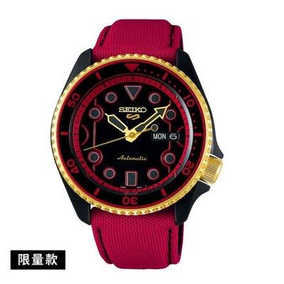 可議價 SEIKO精工 5 Sports 男 限量款 動力儲存機械錶 (SRPF20K1) 42.5mm