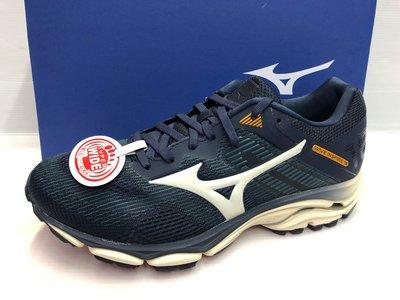 一元的店~美津濃 Mizuno慢跑鞋 男 WAVE INSPIRE 16 超寬楦4E 低足弓 扁平足J1GC204541
